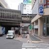 カツカレー。渋谷「かいどう」