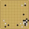 AlphaGo対AlphaZeroの棋譜8