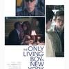 オッサンたちの物語:映画評「さよなら、僕のマンハッタン」