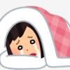 小公女OL 奮闘記    ・・お菓子配りで怒られる・・