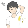 思春期に起こる脇の臭いを抑える3つの方法!原因と対策を紹介します!