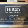 ヒルトン福岡シーホークに泊まりました!