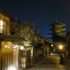 京都は夜が美しい!夜こそ歩きたい街並みと観光スポット5選