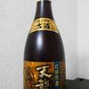 琉球泡盛 天龍蔵 古酒 30度を飲んでみた【味の評価】