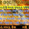 라이브카지노 안내드려요~ ^^ ♗ 카톡HID88 ► 다양한 이벤트와 인증된 안정성!