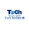 最新のWeb技術をゆるくおさえられる「Webエンジニアのためのテックブログまとめ」作りました。