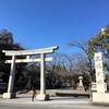 三嶋大社〜静岡