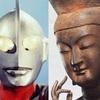 真の仏と架空の仏 【末法の仏とは凡夫なり、凡夫僧なり。】