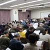 安城歴博・中京大学連携講座を開催しました