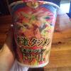 辛激タンメン 東京タンメントナリが美味い