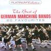 アマゾンプライムミュージックで聴けるドイツ軍歌・行進曲アルバムリスト