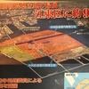 江東区vs大田区 中央防波堤の領土問題②