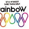 ジャニーズWESTツアー!LIVE TOUR2021RAINBOW開催日程