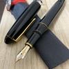 【レビュー】プラチナ万年筆の「出雲」は非常に使いやすい万年筆だった!