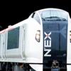 N'EX往復きっぷで成田エクスプレスをお得に! 最大33%OFF![2020年7月3日追記]