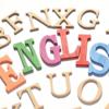 英語学習においてめちゃくちゃ重要なこと