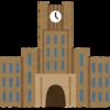 金沢大学のフィッシングメール被害