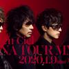 L'Arc〜en〜Ciel ARENA TOUR MMXX ラルクアリーナツアー開催決定!