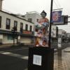 2019.12.22 西日本日本海沿岸と九州一周(自転車日本一周127日目)