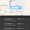 雨の合間に920段走in桃山御陵