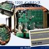 ナカミチ TP-1200 (プリアンプ)カスタム・メンテナンス 整備録