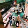 第一牧志公設市場/沖縄 のこしたい店 忘れられない味