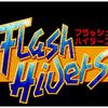 『フラッシュハイダース』のメインキャラのコマンド(隠しキャラのコマンド捜査中)