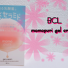 BCL momopuri潤いジェルクリームレビュー★