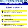 ライフスターは東京都台東区台東1-2-16の闇金です。