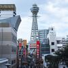 セミリタイアブロガー、クラビさんとのオフ会 in大阪
