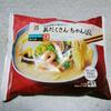 【セブンイレブン】 冷凍ちゃんぽんは具沢山で美味い!