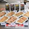 この夏は赤坂サカスで「宇都宮餃子にストロングーッド!」