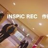 【作例】キヤノンiNSPiC REC(インスピック レック)はこんな感じで撮れるよ!