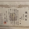 #上小田中と蟹ヶ谷のお客様宅