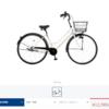 【つぶやき】自転車通勤、会社までの距離が近すぎて悩み