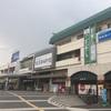 長野旅行に行ってきました! 松本編