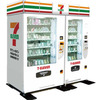 セブン-イレブンの自動販売機・セブン自販機誕生