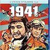 『1941』