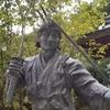 一条寺下り松『八大神社』
