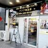 *日本なのにベトナムにいるみたい♪ベトナムスーパーでお買い物*