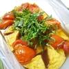 【料理】めんつゆで簡単!トマトと厚揚げのレンジ煮【作り置き】