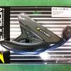 WR250Rに、ZETA リヤブレーキディスクガード を装着!保護と見栄えもよくなるのでオススメ