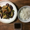 無職な中年男は、美味い料理を作りたい。 Part.1 ~オクラとナスの生姜煮~