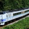 Report No.107 山線