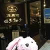 名古屋駅 洋食家ロンシャンさんとコメダ珈琲さん☆*:.。. o(≧▽≦)o .。.:*☆名古屋旅行♪