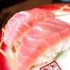 回転寿司:吉祥寺で安くてたくさんお寿司を食べたいあなたへ!サービストロ95円は健在|元祖寿司 吉祥寺ダイヤ街