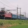 【プリント】2001年5月 上野を目指す北海道ブルートレイン