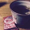 """【冷え対策】抗酸化作用に腸内環境改善 美容効果ありの""""甘酒チャイティー"""""""