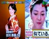 モヤさま2、経堂周辺で、福田アナが森Dと、新ヘアースタイル対決!