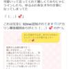 吉田朱里が(NMB48)が「=Love」(愛称:イコラブ)のオーディションの宣伝をYoutubeでしてくれたことを知らない人がいるようなので…(大谷映美里のインスタグラム関係)。